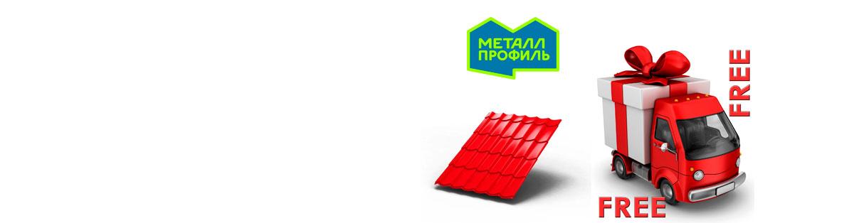 mrtal-profil-banner3
